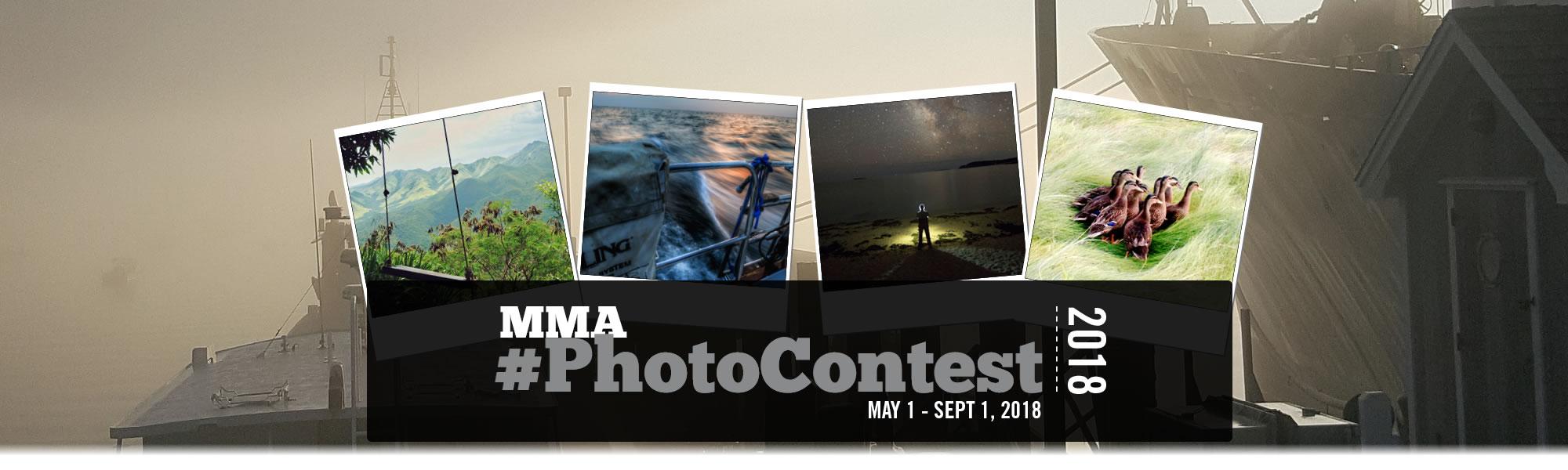 2018 Photo Contest